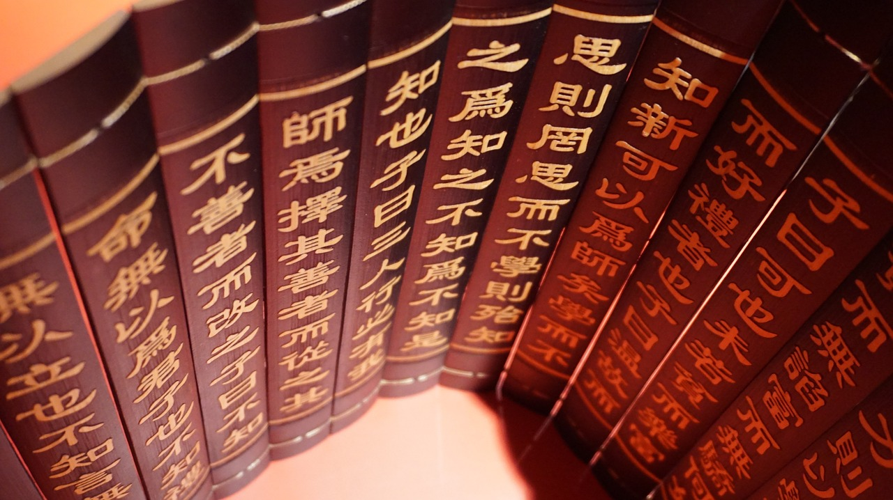 Die chinesische Schrift - www.songshan.de